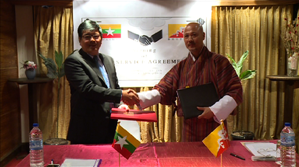 Bhutan Mynmar Air Agreement